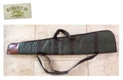 Raytex Green Padded Air Rifle Slip